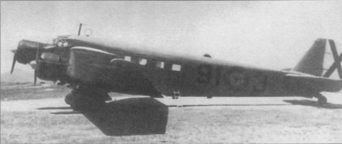 Националисты использовали, в основном, самолеты Ju-52/3m модификаций g3e и g4e, но кроме зтих машин авиация Франко получи.1а из Германии несколько пассажирских Ju-52/3m гео. Этот Ju-52/3m reo (91-3) исполыовался в испанских ВВС для штабных перевозок. Снимок сделан после окончания Гражданской войны, обратите внимание на опознавательный знак в виде красно-желтой кокарды.
