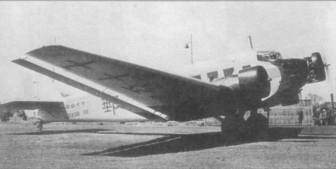 Самолет Ju-52/3m ge (Eurasia V VII, бортовой номер 17) авиакомпания Евразия получила 24 октября 1935г. Он стал вторым из девяти Юнкерсов, полученных германо-китайской авиакомпанией в 1934–1938г.г. Самолет имеет цвет неокрашенного металла, нос фюзеляжа и капоты двигателей — черные. Вся маркировка — также черного цвета. Самолет «Eurasia XVII» был уничтожен 6 мая 1939г. в результате налета <a href='https://arsenal-info.ru/b/book/2626817885/5' target='_self'>японской авиации</a> на Ханьчунь.