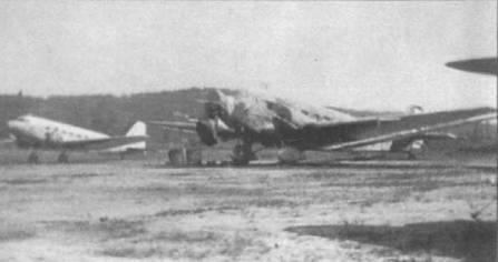 В 1941г. уцелевшие Юнкерсы авиакомпании Евразия передали китайским ВВС. Самолеты получили камуфляжную окраску из пятен зеленого цвета, нанесенных прямо по некрашеному металлу обшивки. Кроме того, на самолеты нанесли опознавательные знаки гоминдановских ВС. На заднем плане — DC-2.