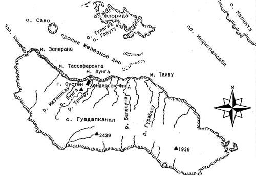 Полуостров Папуа и Гуадалканал