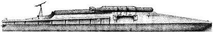 Итальянский торпедный катер MAS-9.