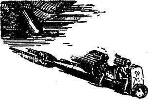 Подводные всадники уходят на своем теперь уже «обезглавленном» подводном «коне».
