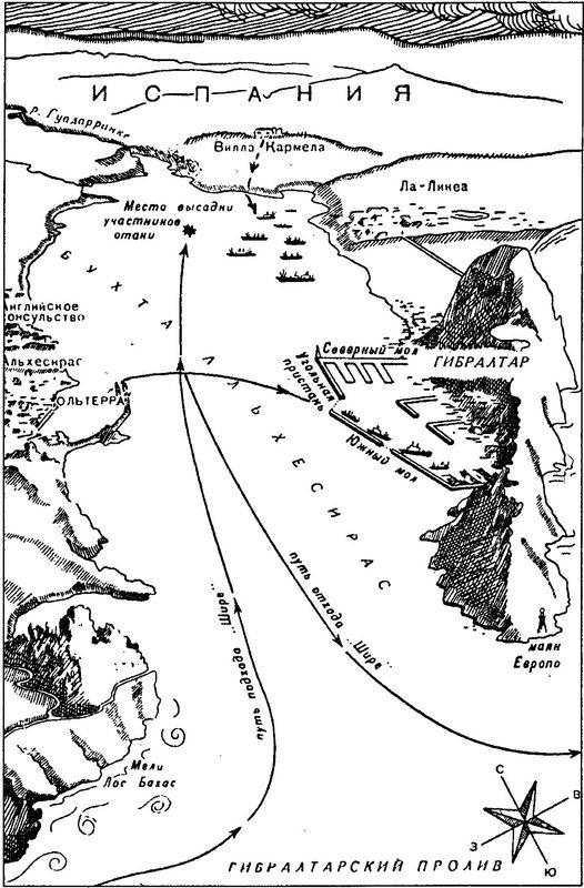 Схема атаки Гибралтара штурмовыми средствами.