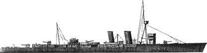 Английский крейсер «Дрэгон».
