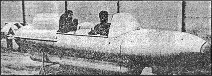 Подводное средство движения CE2F.