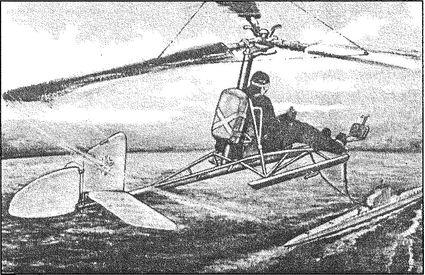 Немецкий змей-автожир Fa-330А.
