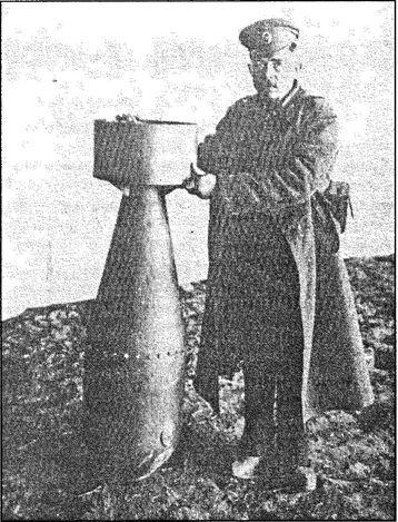 250-килограммовая бомба конструкции Орановского.