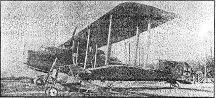 Немецкий самолет-гигант Т26.