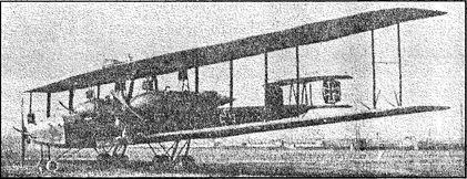 Самолет-гигант VGO-4.