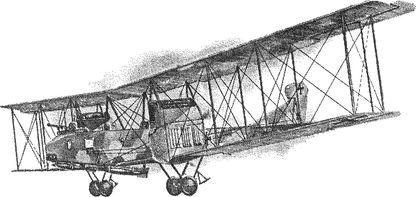 Немецкий бомбардировщик «Гота» Г-5.