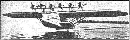 Немецкая летающая лодка «Дорнье» D-X.