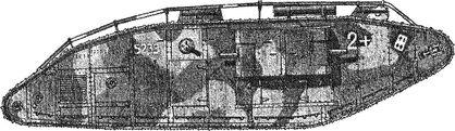 Английский танк Мк-5 — последняя серийная машина с ромбовидным корпусом, принявшая участие в Первой мировой войне.