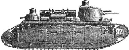 Французский танк прорыва 2С.