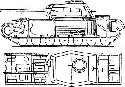 Советский сверхтяжелый танк КВ-4.