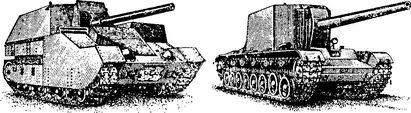 Слева — опытная самоходно- артиллерийская установка СУ-14Бр-2. Справа — опытная <a href='https://arsenal-info.ru/b/book/1225858560/8' target='_self'>самоходно-артиллерийская установка</a> СУ-100У.