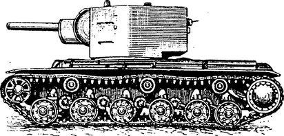 Тяжелый танк КВ-2 — самая мощная машина первого периода Великой Отечественной войны.