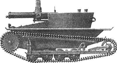 Английская танкетка Мк-IV «Карден-Ллойд» — самый легкий в мире серийный танк.