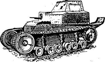 Советская танкетка М-1
