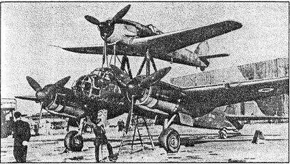 Тандем FW-190 и Ju-88.