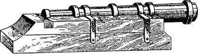 Бомбарда XIV века на колоде.