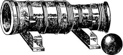 Турецкая 92-см бронзовая бомбарда XVI века.