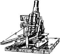 Немецкая 280-мм осадная гаубица.