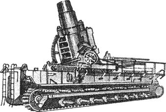Немецкая 615-мм мортира «Карл».