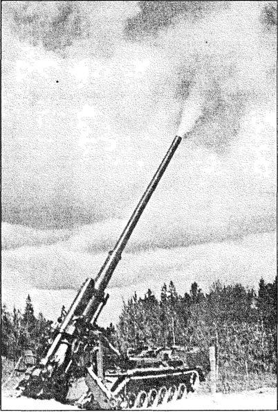 Самоходно-артиллерийская установка «Пион».
