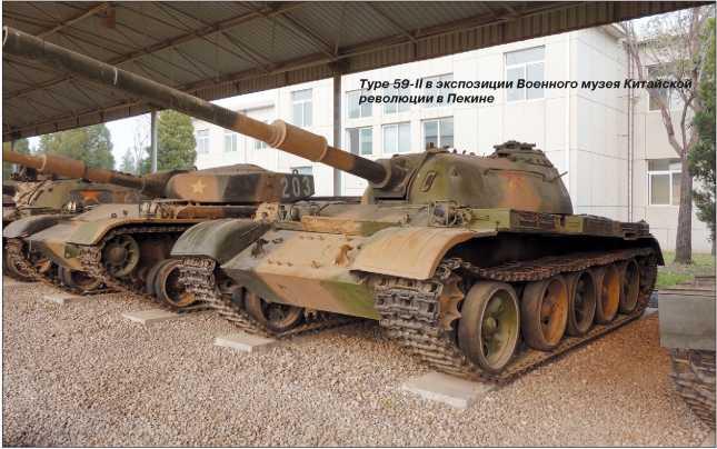 Танки Type 59-II на тренировочной базе под Шэньяном (провинция Ляонин), март 2007 года.