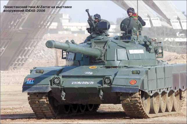 Пакистанский танк АI Zarrar на выставке вооружений IDEAS-2006.