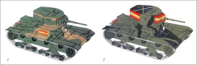 В вооруженных силах националистов на бортах первых трофейных советских танков чаще всего просто рисовали испанский флаг.