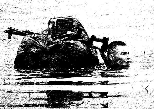 Форсирование водной преграды с оружием и снаряжением