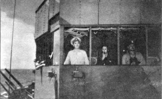"""Командирский мостик линкора """"Миссури"""" в 1944 году (фото из архива К.Золотова)."""