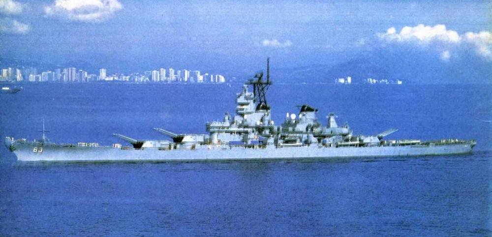 """Линейный корабль """"Кентукки"""" (ВВ 66)"""