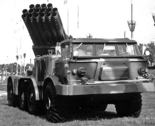 Система залпового огня «Ураган» (1972 – 1993 гг.)