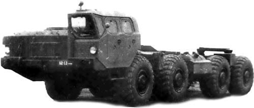 Опытные и мелкосерийные машины серии МАЗ-543