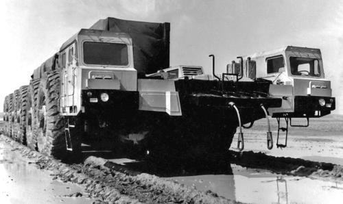 МАЗ-7904 (1983 – 1984 гг.)