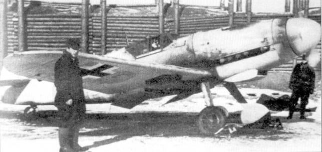 Вторая военная зима на Восточном фронте уже не застало ягдвффе врасплох. Немцы учли уроки, преподанные «генералом Морозом» в 1941-42г.г.