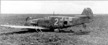 Летчику этого мессершмитта из 4./ JG-3 повезло, он сумел дотянуть до территории, контролируемой немецкими войсками, прежде, чем шлепнулся на вынужденную посадку. Южная Россия, весна 1943г.