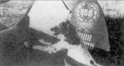 … но его достижения были нанесены на руль поворота истребителя с бортовым номером «1» желтого цвета, эта машина была закреплена за Графом на постоянной основе, и на ней он летал чаще всего.