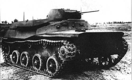 Легкий неплавающий танк модели Т-30, вооруженный 20-мм модификацией пушки ШВАК/ТНШ во время испытаний. 1941 год.