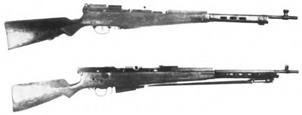 Вверху: 7,62-мм автоматическая винтовка Федорова. Опытный образец 1912г.; внизу: 7,62-мм автоматическая винтовка Федорова. Опытный образец 1925г.