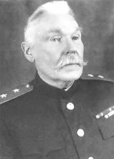 В.Г.Федоров. 1954г.