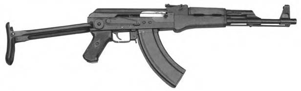 7,62-мм автомат Калашникова АКС-47.