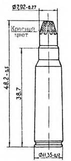 7,62x39 автоматный патрон образца 1943г. холостой.