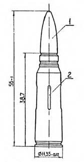 7.62x39 автоматный патрон образца 1943г. учебный.
