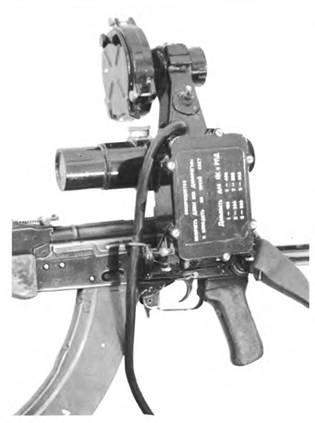 Ночной прицел НСП-2 на 7.62-мм автомате Калашникова АКМСН.