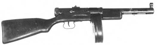 7.62-мм пистолет-пулемет Дегтярева ППД образца 1940г.