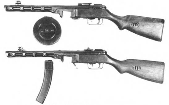 7,62-мм пистолеты-пулеметы Шпагина ППШ образца 1941г.