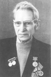 Б.В. Семин.
